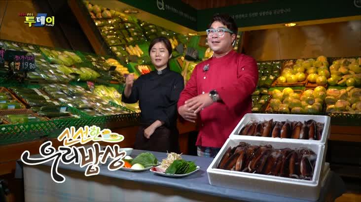 (06/13 방영) 신선한 우리밥상 – 동해안 채 낚기 생오징어