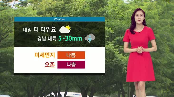 뉴스아이 날씨 6월18일(화)