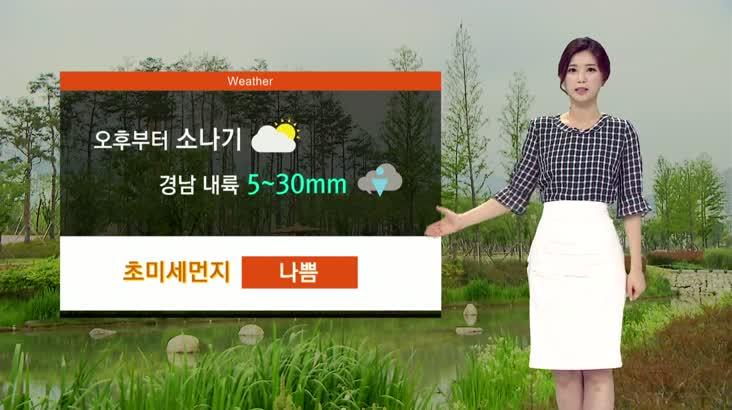 모닝와이드 날씨 6월19일(수)