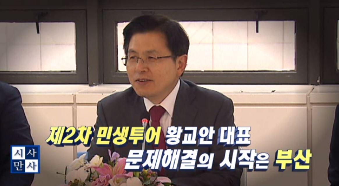 (06/20 방영) 송준우의 시사만사