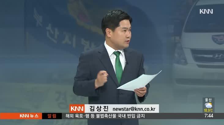 [취재수첩] - 로또 당첨자 현금 14억원, 도박*유흥비로 탕진...