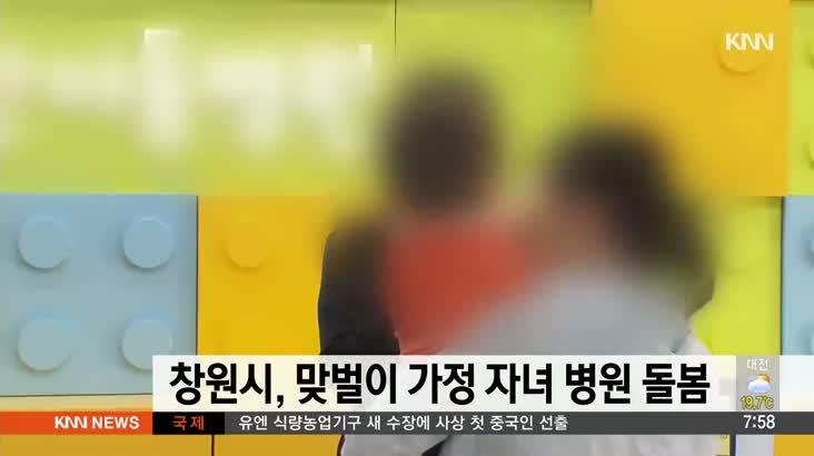 맞벌이 가정 자녀 병원 돌봄 사업 추진