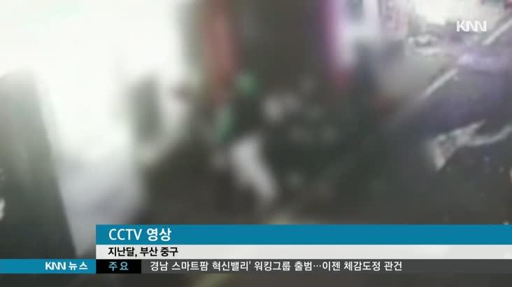 술 취해 상습 폭행 20대..재범 우려에 구속