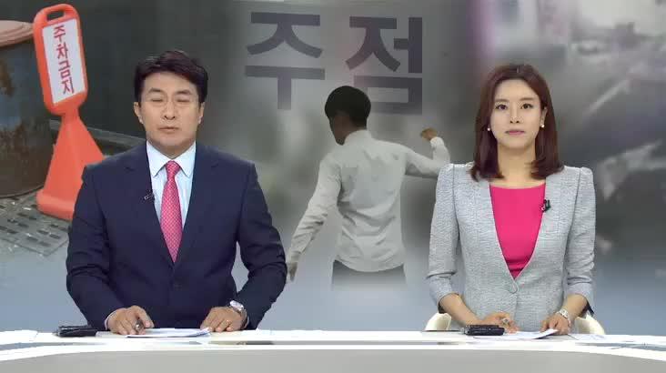 (06/24 방영) 뉴스아이