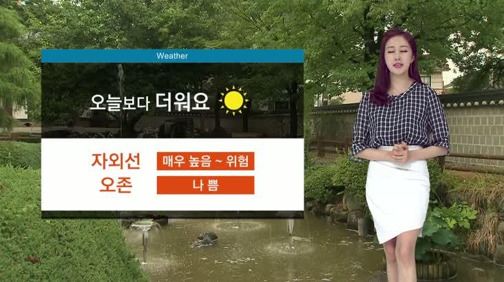 뉴스아이 날씨 6월24일(월)
