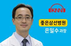 (06/25 방송) 오후 – 발목관절의 관절염에 대해 (은일수 / 좋은삼선병원 정형외과 과장)