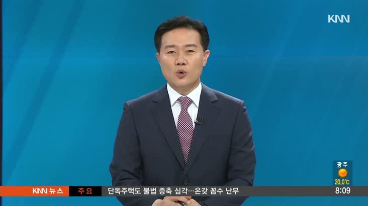 [인물포커스] 신영호 한국프랜차이즈산업협회 부울경협회 회장