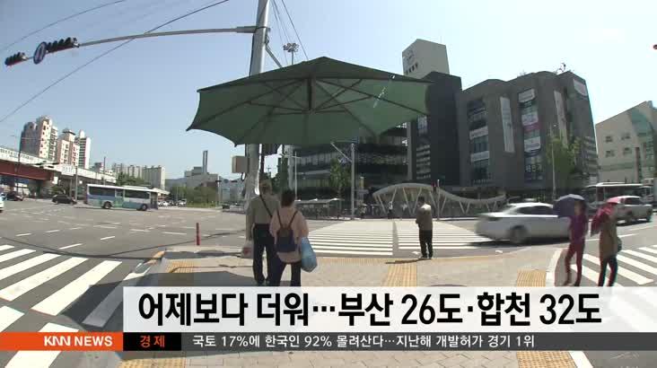 뉴스와 생활경제 날씨 6월25일(화)
