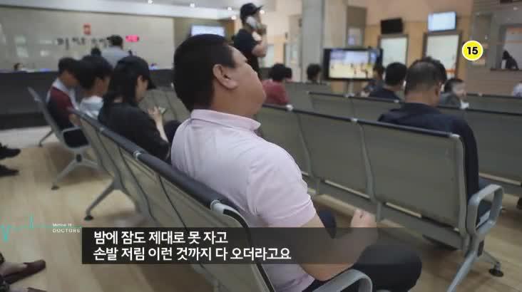 (06/24 방영) 메디컬 24시 닥터스 2부 – 만성적인 척추 통증 비수술로 잡아라!