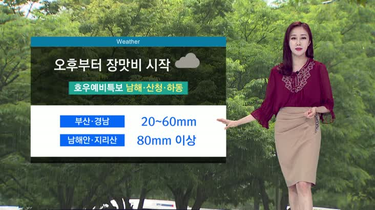 뉴스아이 날씨 6월25일(화)