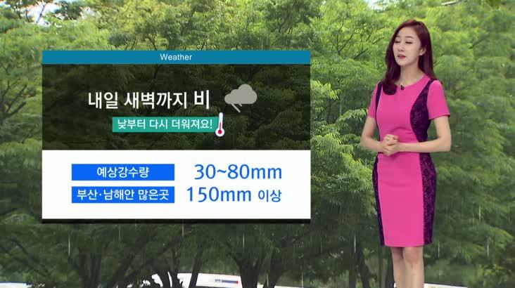 뉴스아이 날씨 6월29일(토)
