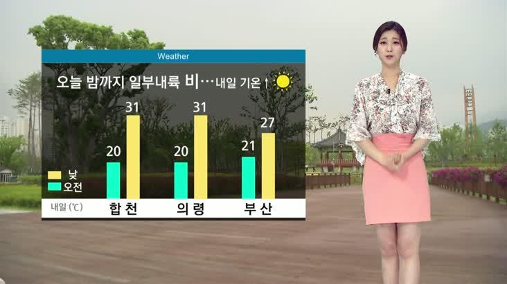 뉴스아이 날씨 7월1일(월)