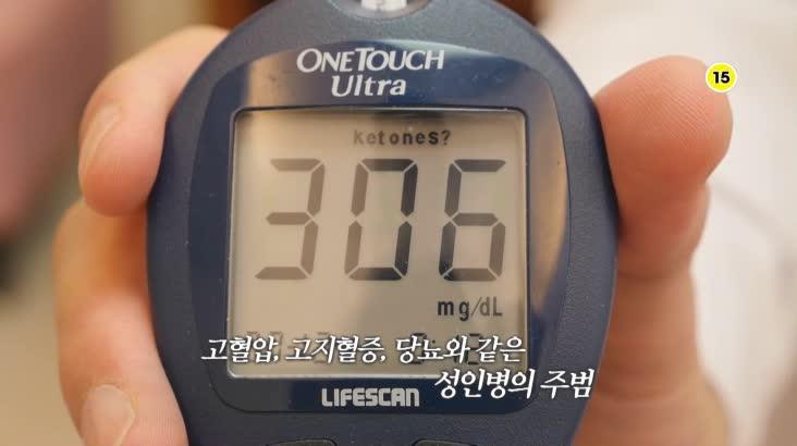 (07/01 방영) 메디컬 24시 닥터스 2부 – 복부비만 환자의 성인병 잡기 프로젝트!