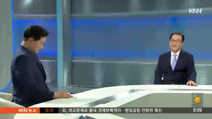 [인물포커스]김가야 대한토목학회 부울경지회 회장