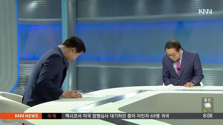 [인물포커스]안병길 자유한국당 중앙위 해양수산위원장