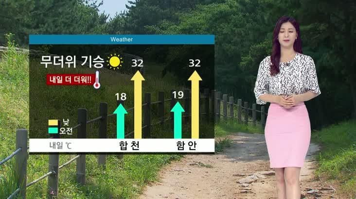 뉴스아이 날씨 7월3일(수)