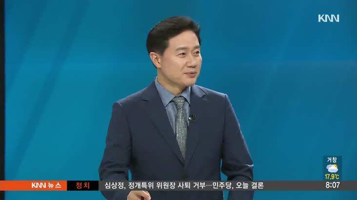 [인물포커스] 박은숙 한국관광통역안내사협회 부산지부장