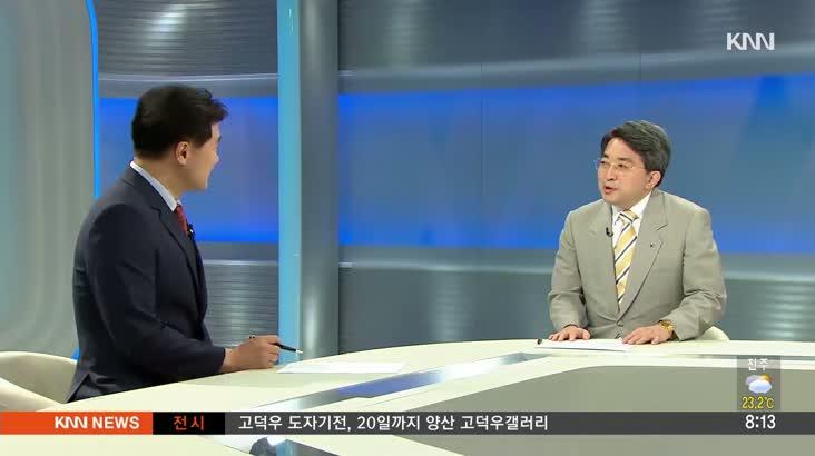 [인물포커스] 유희동 부산지방기상청장