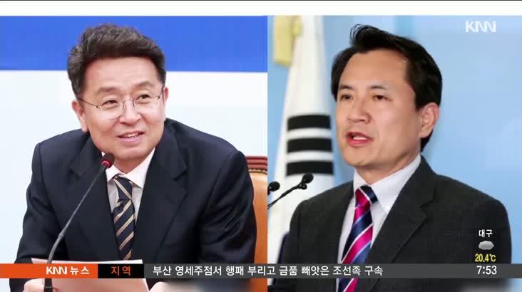 [뉴스클릭]-'윤석열 청문회' 앞두고 여야 선수 교체