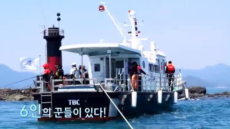 (07/06 방영) 피싱배틀 감성돔을 잡아라!