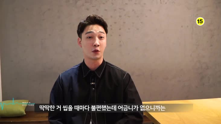 (07/08 방영) 메디컬 24시 닥터스 2부 – 건강을 위협하는 부정교합 바로잡기