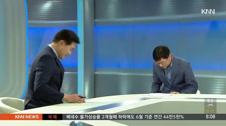 [인물포커스] 김광용 근로복지공단 부산지역본부장