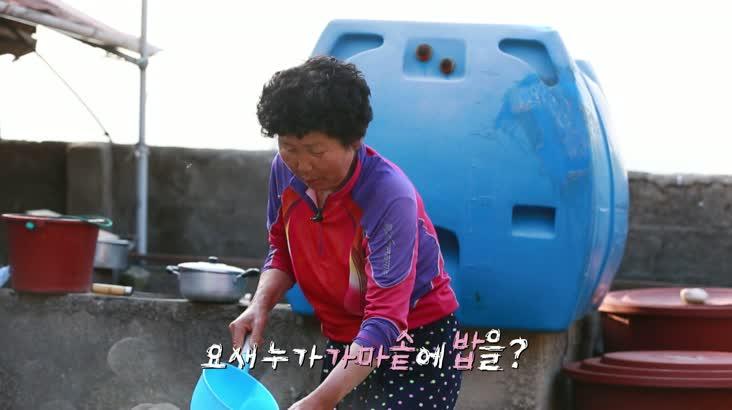 (07/09 방영) 섬마을할매 예고1