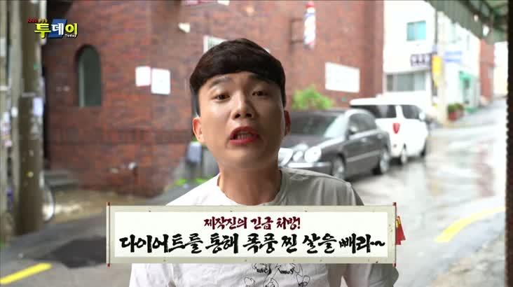 (07/01 방영) 신비한 동호회 사전 – 벨리댄스 동호회