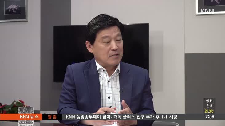 [인물포커스]-송희경 한국당 국회의원
