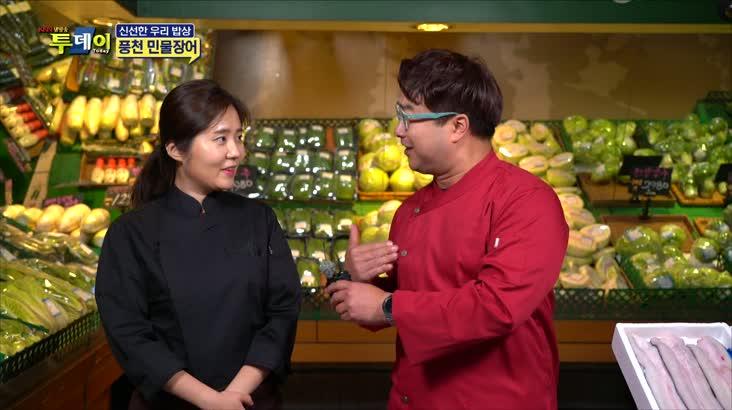 (06/20 방영) 신선한 우리밥상 – 풍천 민물장어