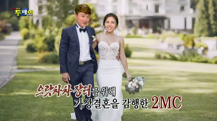 (07/03 방영) 으랏차차 장터 시즌 11 – 수영팔도시장 1편