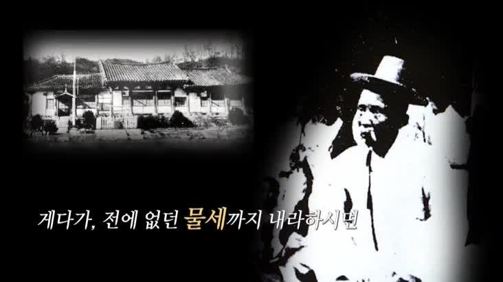 (07/13 방영) 동학농민혁명국가기념일 제정기념 – 전봉준의 길을 걷다