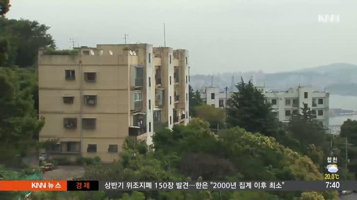 지역 최고령 아파트단지 재건축