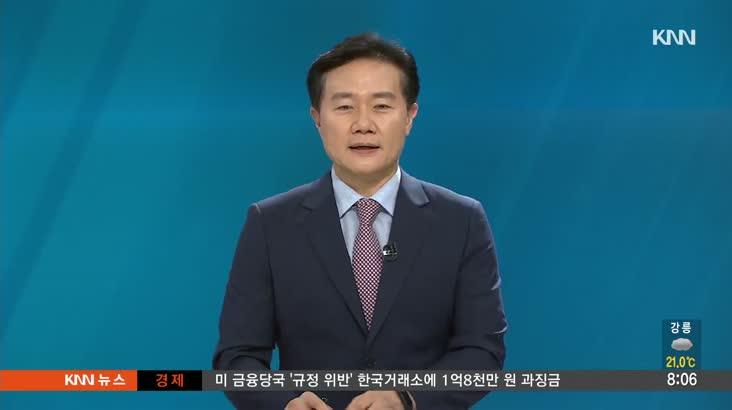 [인물포커스] 최기동 부산지방고용노동청 청장