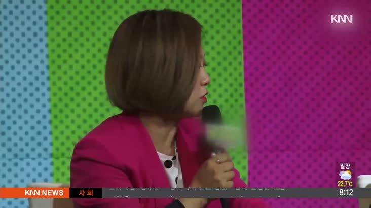 [핫이슈 클릭] 연예가 화제-김숙, 비방·스토킹 한 여성 경찰에 신고