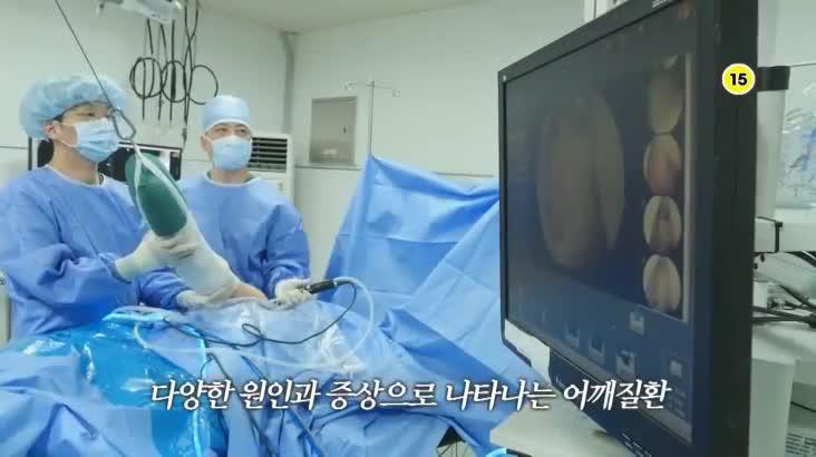 (07/15 방영) 메디컬 24시 닥터스 1부 – 참을수록 더 커지는 고통, 어깨 통증