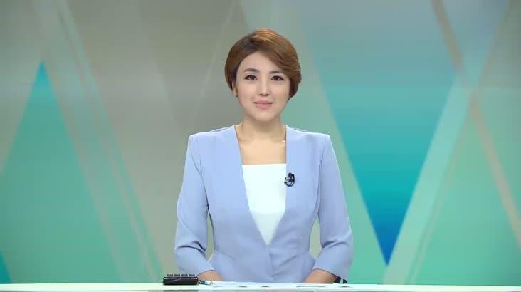 (07/17 방영) 뉴스와 생활경제