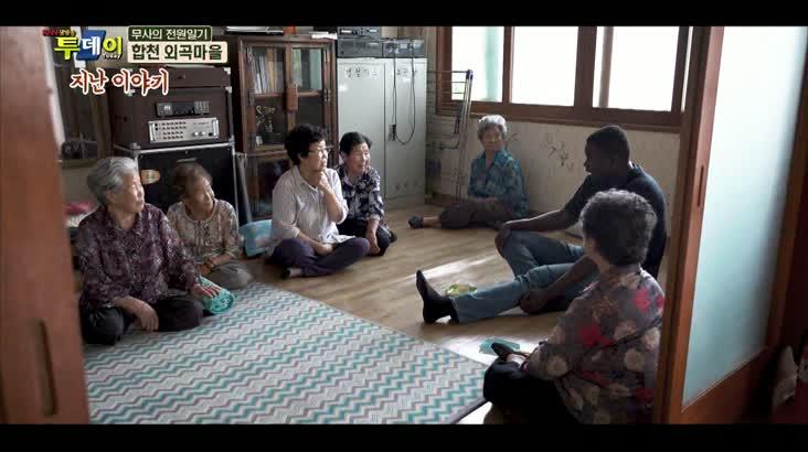 (07/09 방영) 무사의 전원일기 – 합천 외곡마을 2부