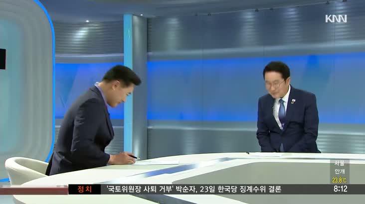 [인물포커스] 박재범 부산남구청장