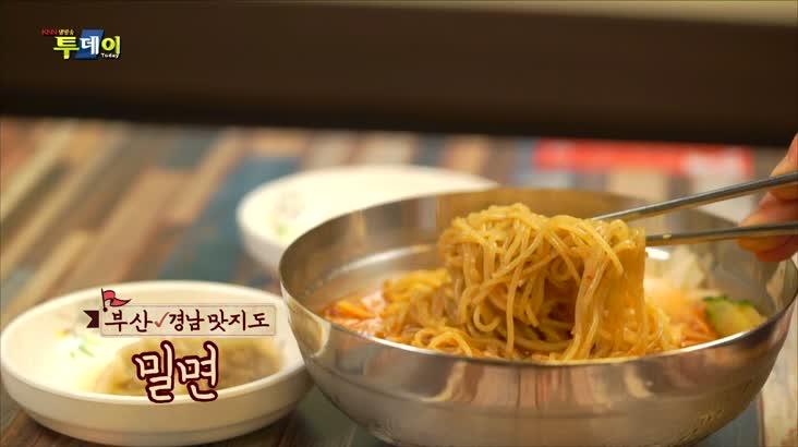 (07/09 방영) 부산. 경남 맛지도 – 불고기/명태회 밀면,  검은약콩 밀면