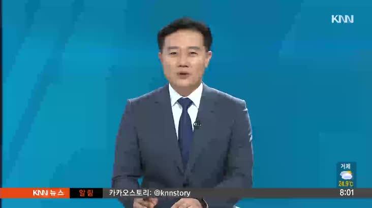 [인물포커스] – 서정희 대한민국명장회 부산지회장