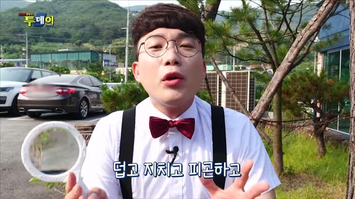 (07/10 방영) 양산 선암정 식육식당 ☎055-385-0069