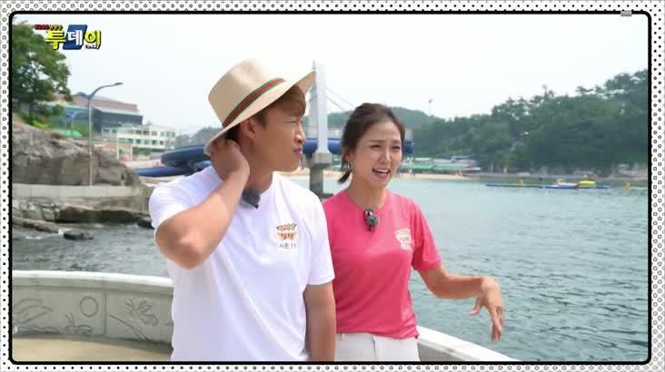 (07/17 방영) 으랏차차 장터 시즌 11 – 삼천포용궁수산시장 1편