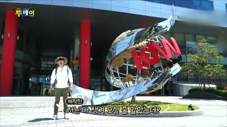 (05/20 방영) 이창훈의 초보캠핑 첫 방송