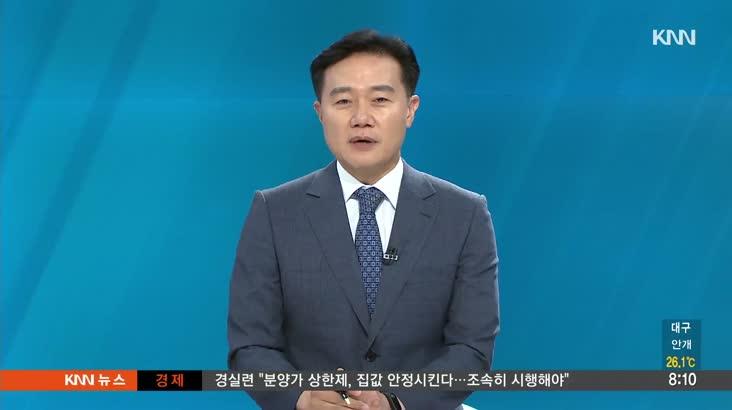 [인물포커스] – 권율정 부산지방보훈청장