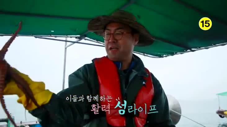 (07/23 방영) 섬마을할매 – 사량도 흥자매 삼총사 2부