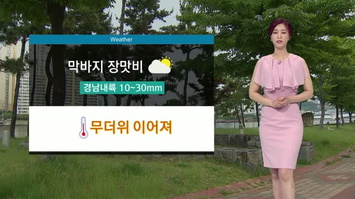 뉴스아이 날씨 7월24일(수)