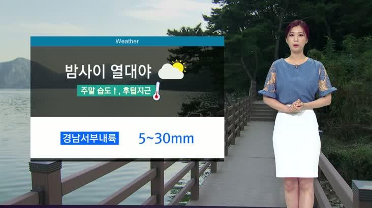 뉴스아이 날씨 7월26일(금)