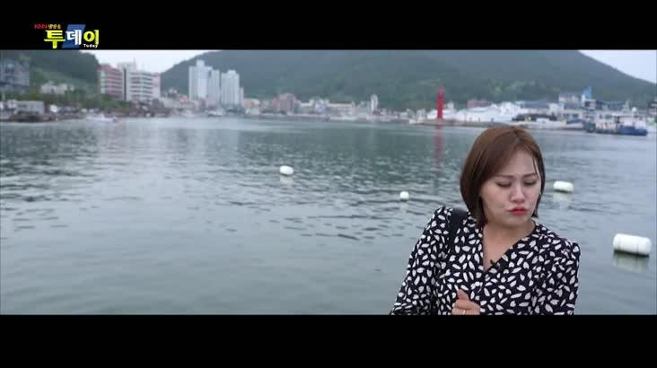 (07/25 방영) 고독한 여행가 – 고즈넉한 청도 하루여행