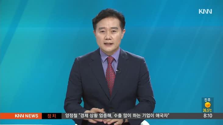 [인물포커스] 현정길 정의당 부산시당위원장